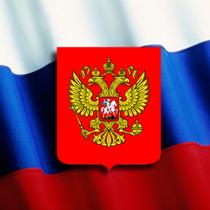 Проект Указа Главы Карачаево-Черкесской Республики