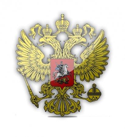 Проект Постановления Правительства Карачаево-Черкесской Республики
