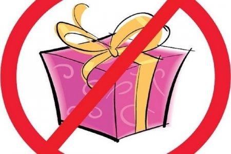 Памятка о необходимости соблюдения  запрета дарить и получать подарки