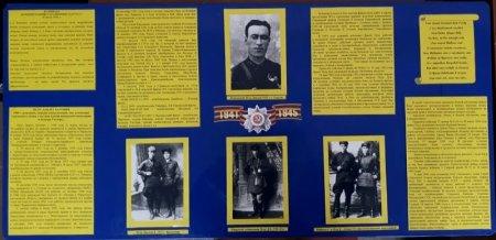 Выставка, посвященная 110-летию со дня рождения Псху  Давлета  Батовича, гвардии полковника, заместителя командира стрелкового полка, участника взятия имперской канцелярии и бункера  Гитлера.